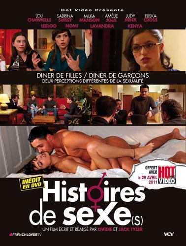 Big cock interracial porn Lesbian