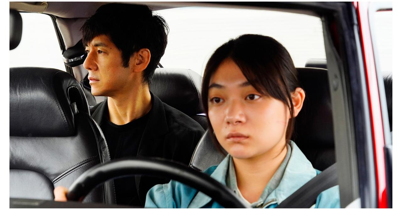 Read more about the article Drive my car, a dizzying summit of delicacy [critique]