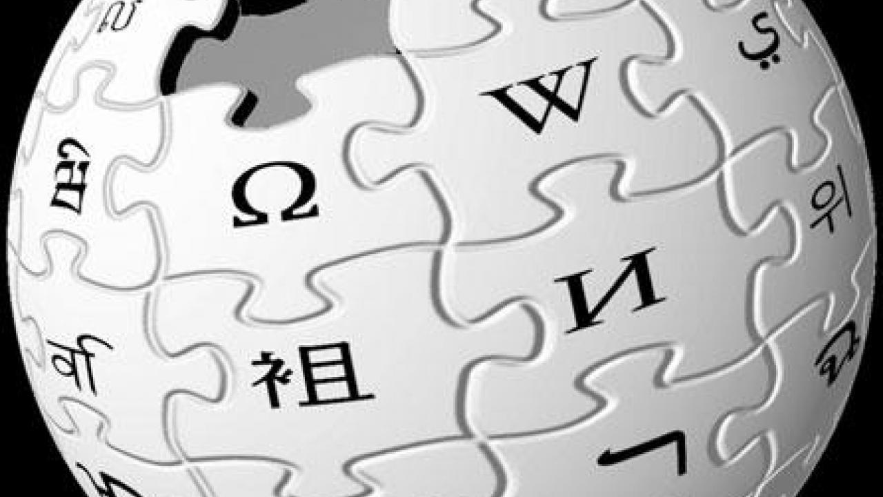 espion leve toi wiki