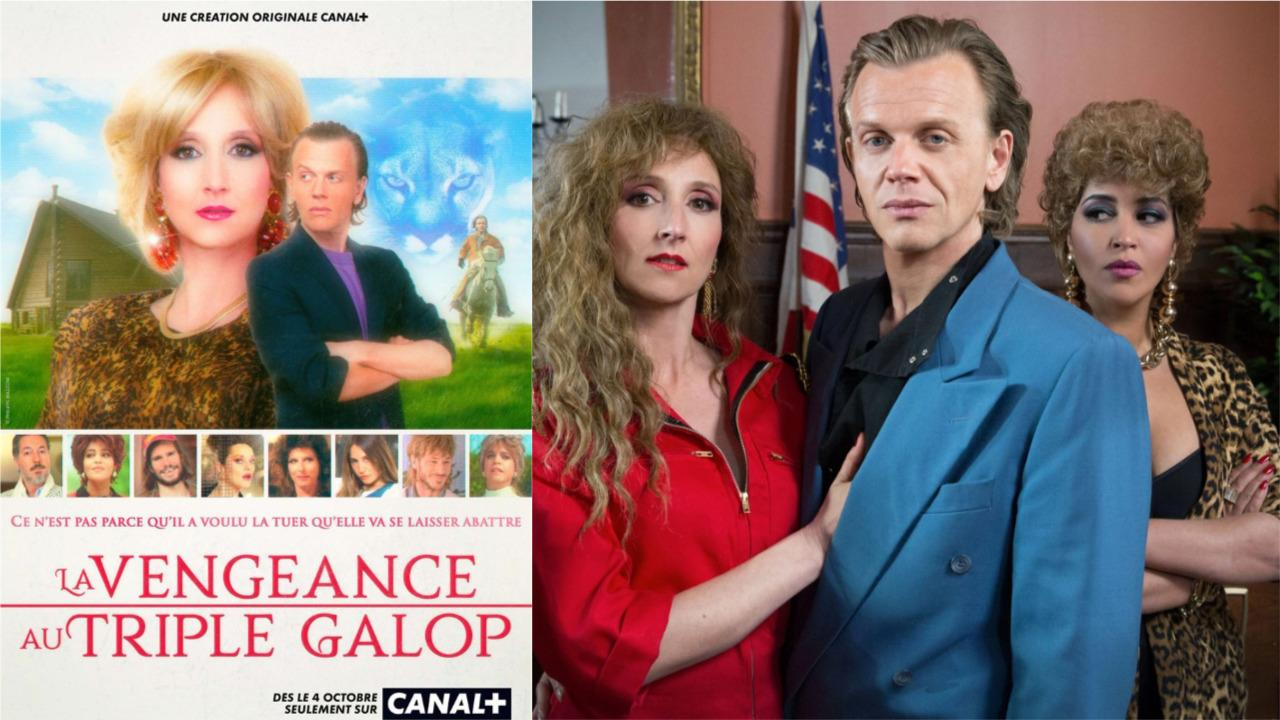 Triple Gallop Revenge: The Trailer With The Stars