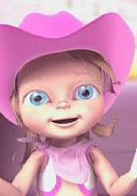 peluche bebe lilly