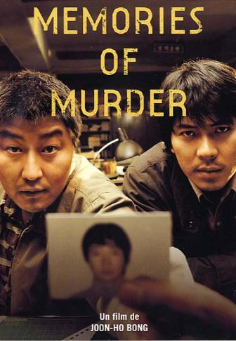 Memories of Murder - Affiche