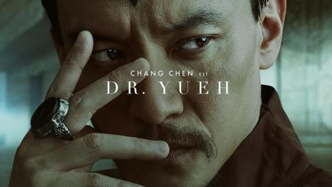 Dune: Chang Chen is Dr. Yueh