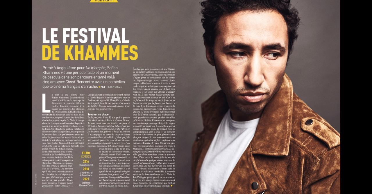 Premiere n ° 521: Portrait of Sofian Khammes