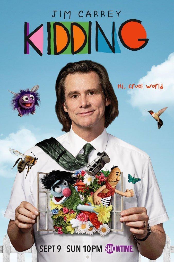 Kidding: Jim Carrey au coeur de l'affiche poétique de la série de Michel Gondry