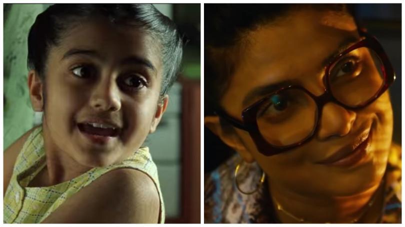Matrix Resurrections: Sati - Priyanka Chopra